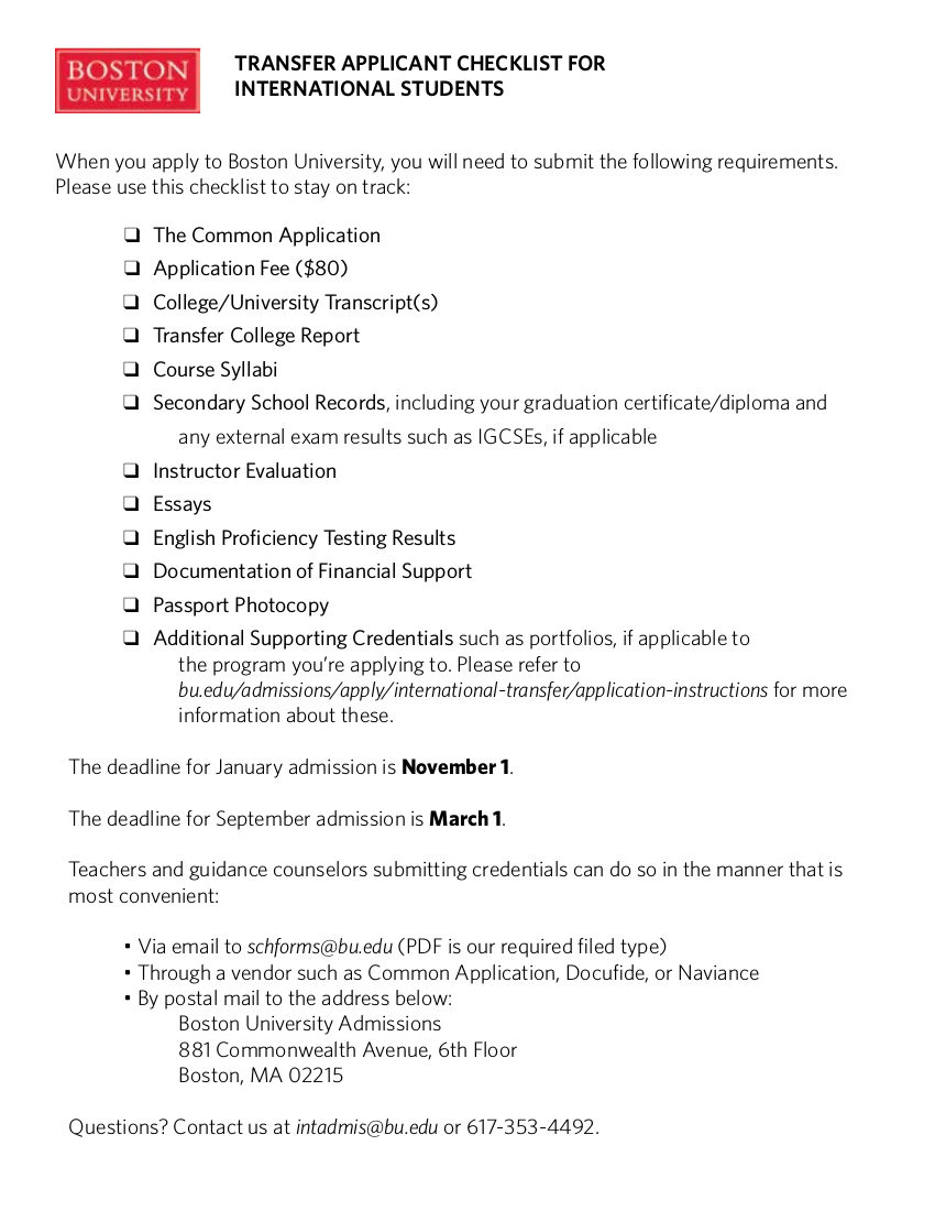 sample college transfer essay
