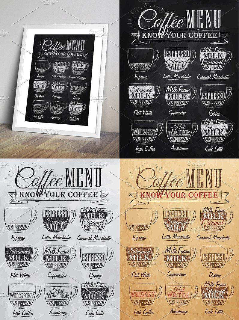 Customize 528+ drink menu templates online canva.