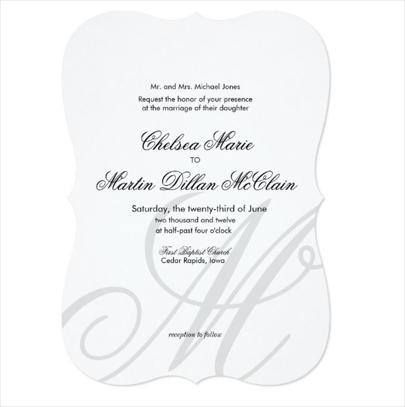 elegant monogram white wedding invitation1