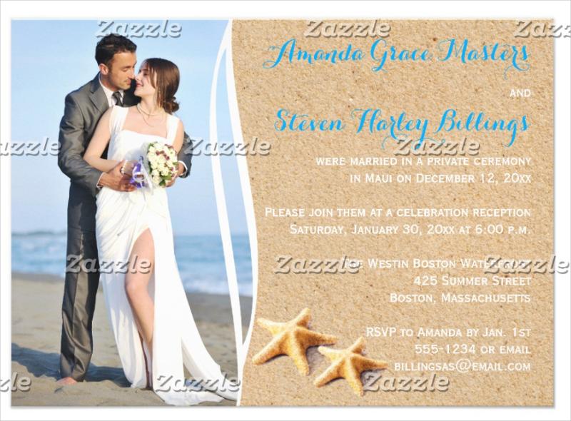 rustic wedding reception invitation2