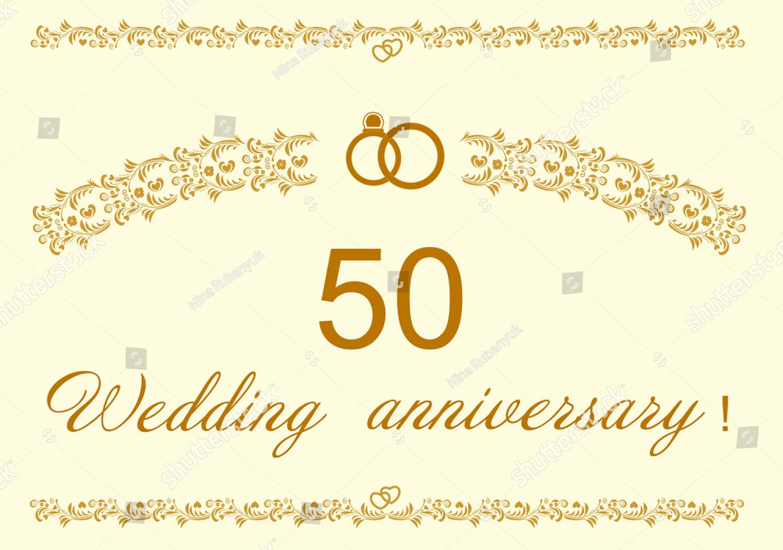 simple 50th wedding anniversary invitation