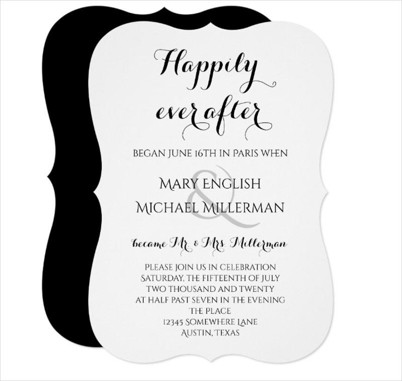 simple wedding reception invitation1
