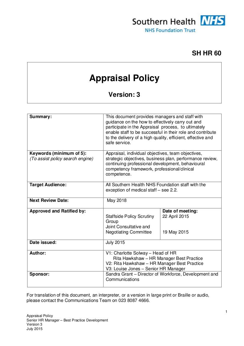 3 sh hr 60 appraisal policy