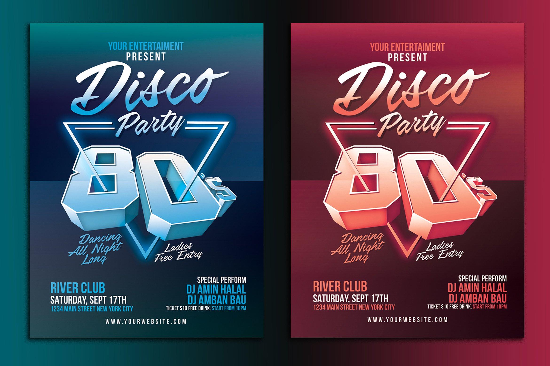 80s disco party