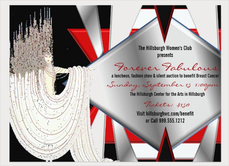 benefit fundraiser invitation
