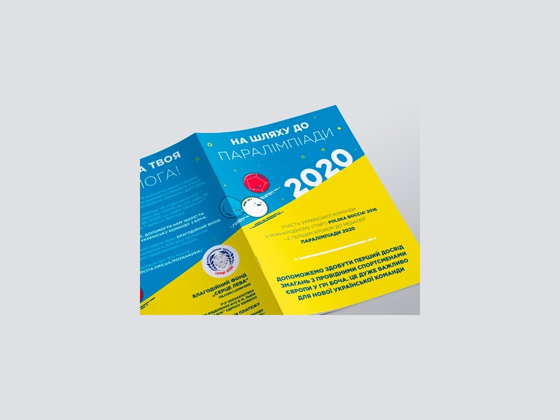 charity campaign brochure