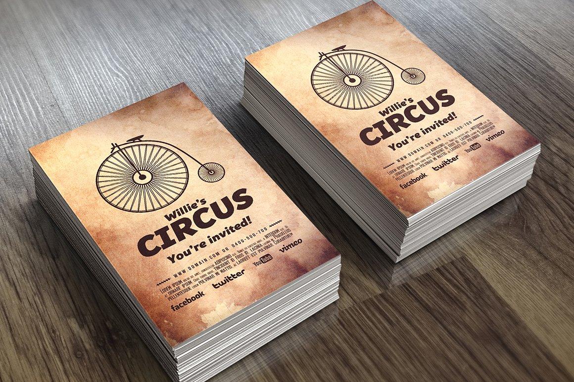 circus card invitation