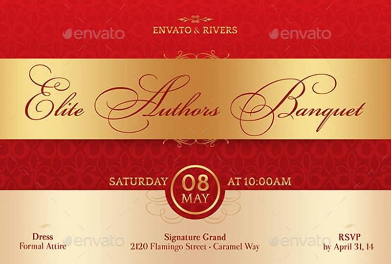 elegant banquet invitation template
