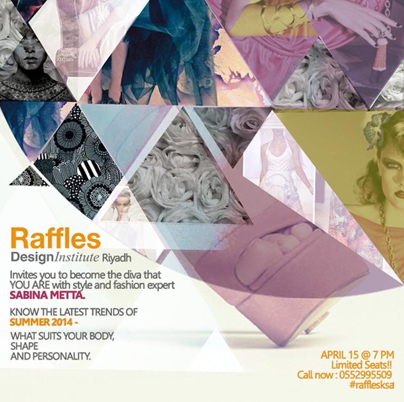 fashion workshop invitation
