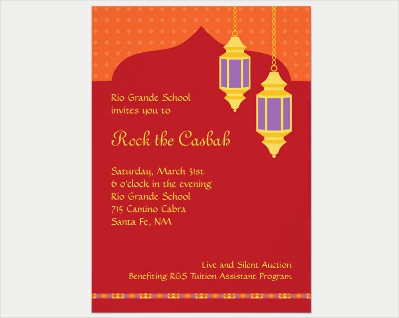fundraiser gala invitation