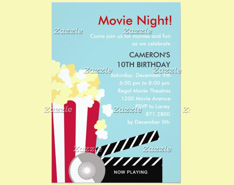movie night party invitation1