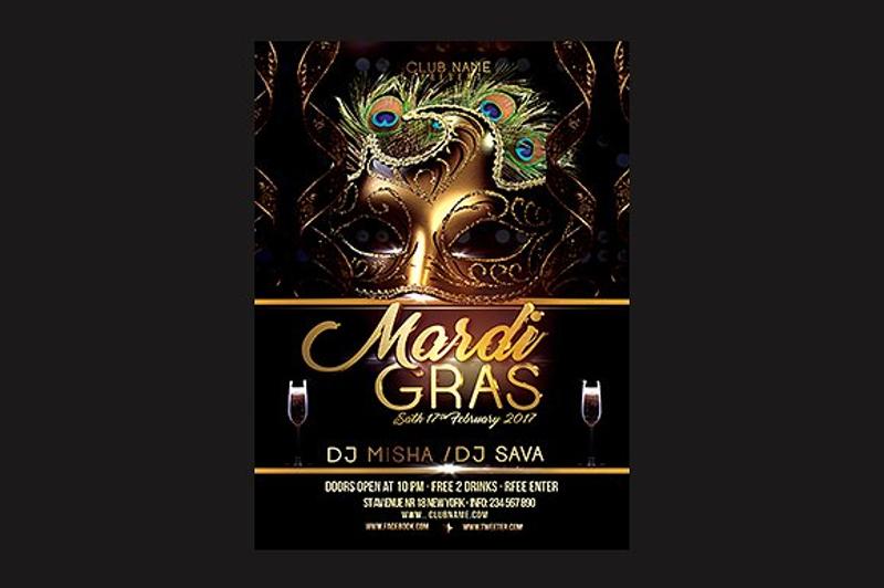 night party masquerade mardi gras invitation1
