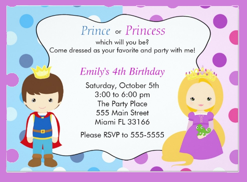 prince kids birthday party invitation