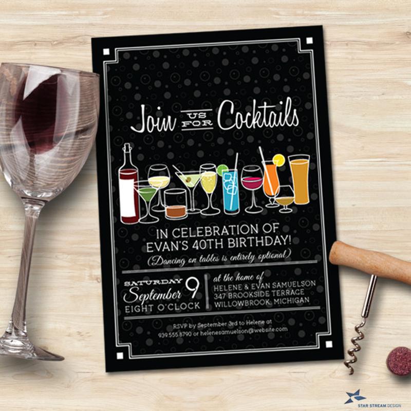 retro cocktail party invitation