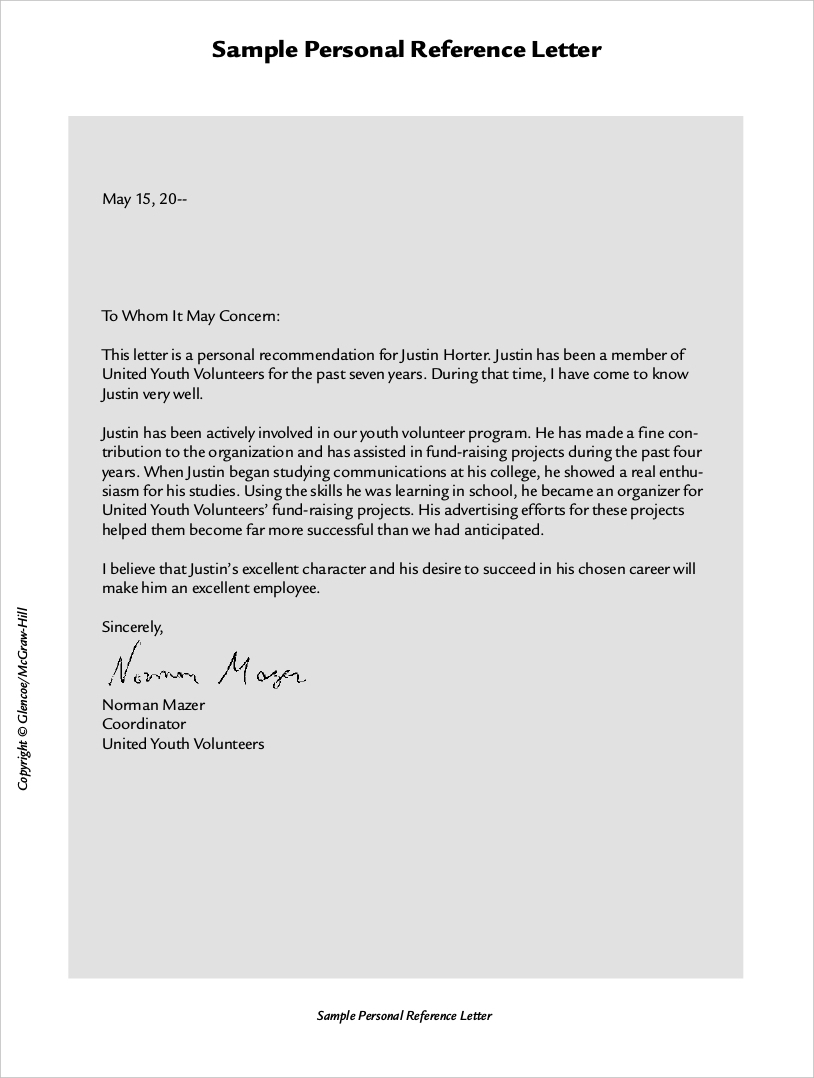 sample reference letter for employees