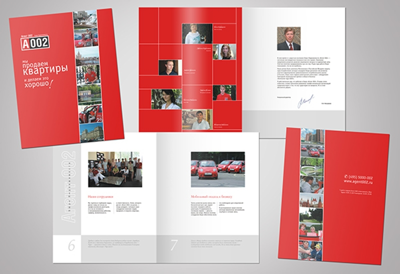 sample real estate agency brochure