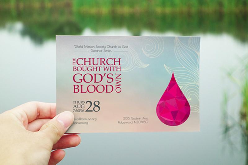 seminar church invitation1