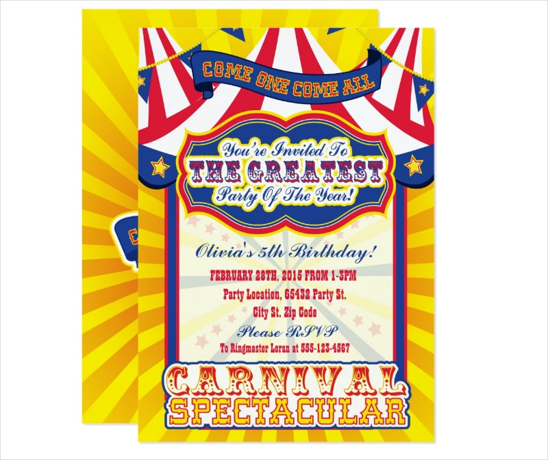 spectacular carnival birthday invitation
