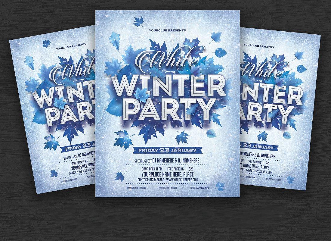 winter dj party invitation
