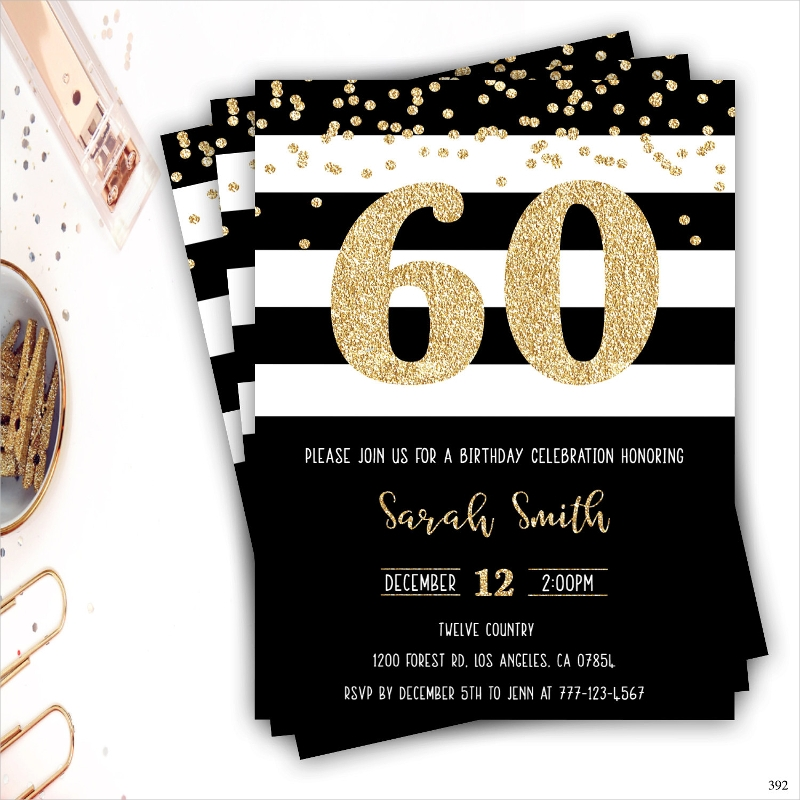 black and white stripe 60 th birthday invitation1