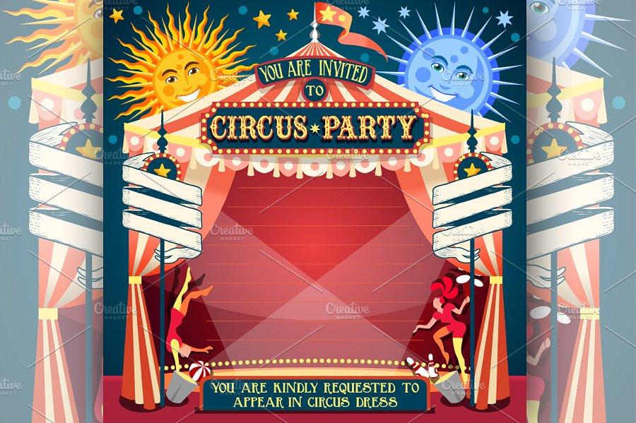 crazy circus party