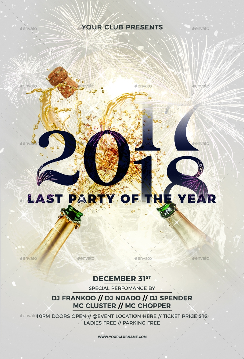 end of the year party flyer