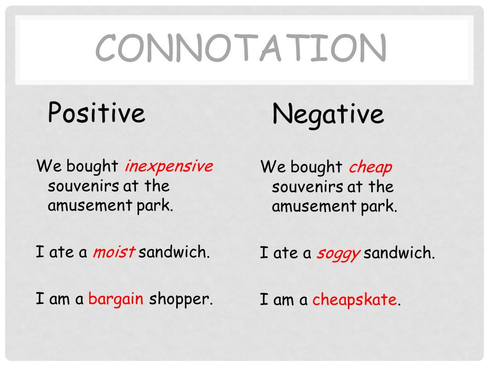 connotationpositivenegative