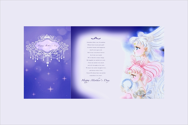 happy anniversary sailor moon greeting cards