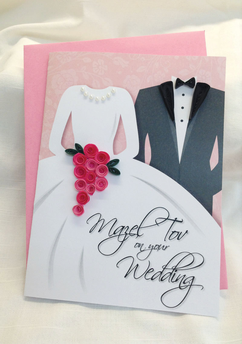 mazel tov on your wedding greeting card