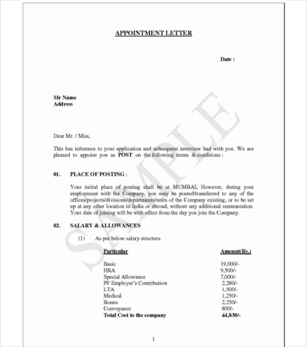 appointment letter example