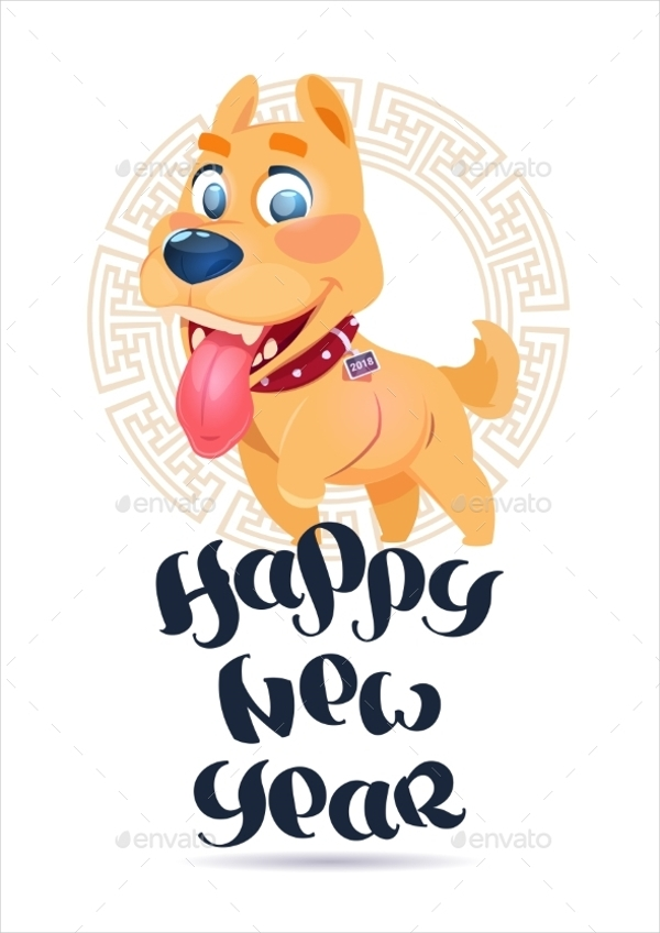 dog 2018 new year symbol holiday greeting card