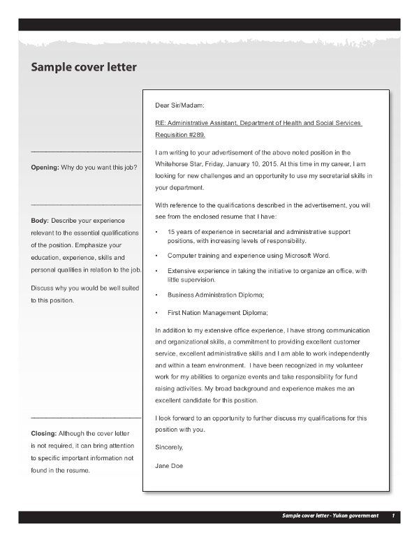 simple cover letter samples