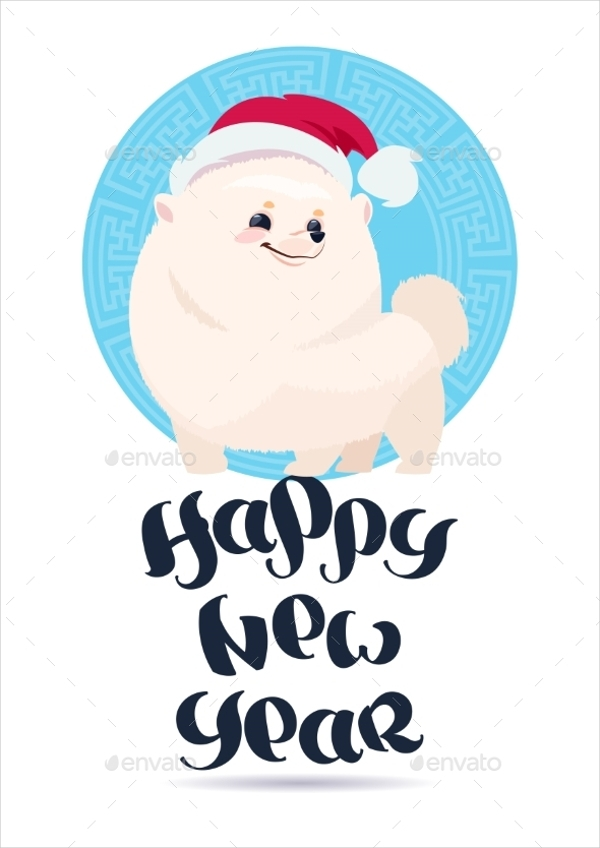 white dog greeting card design example