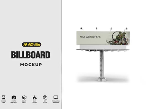 10 simple billboard mock up example