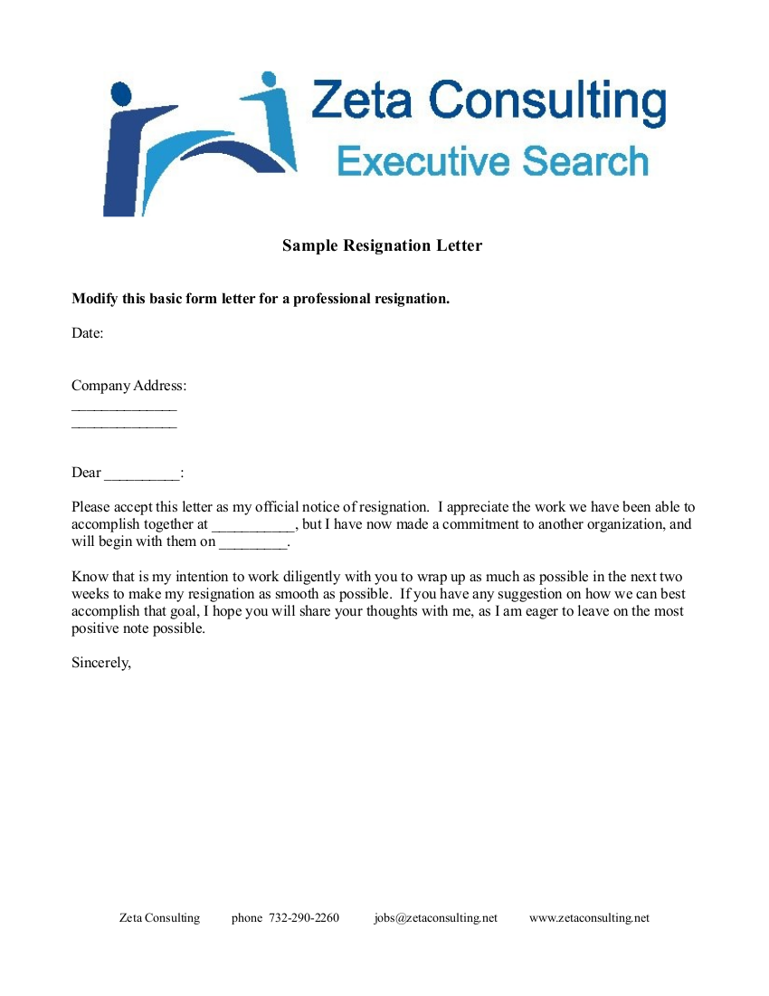 1sample short resignation letter