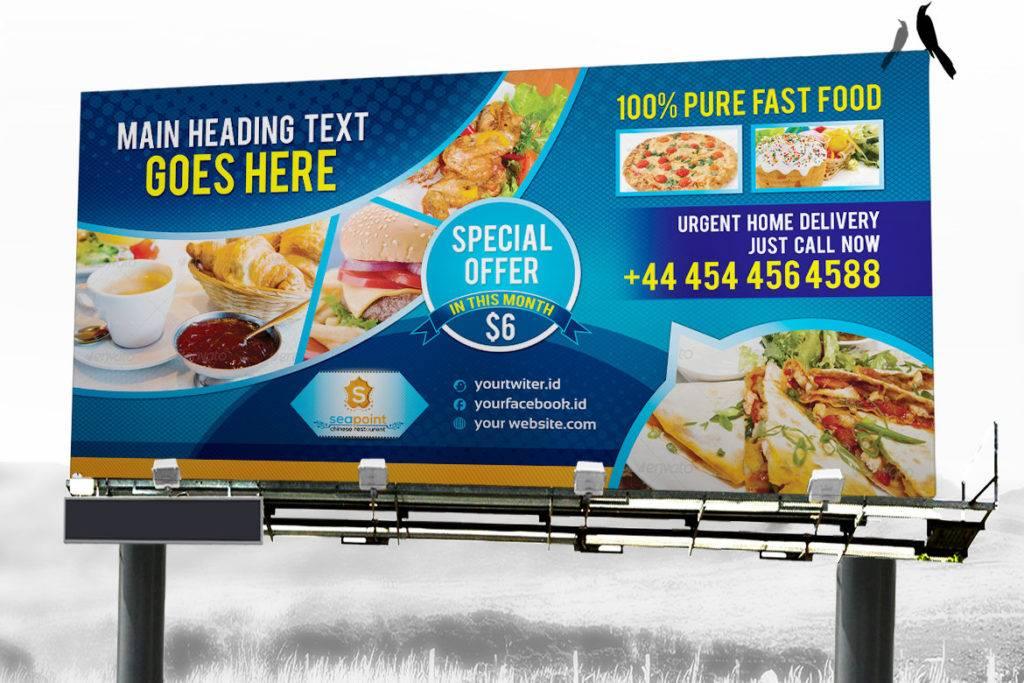 fast food agency digital billboard 1024x683
