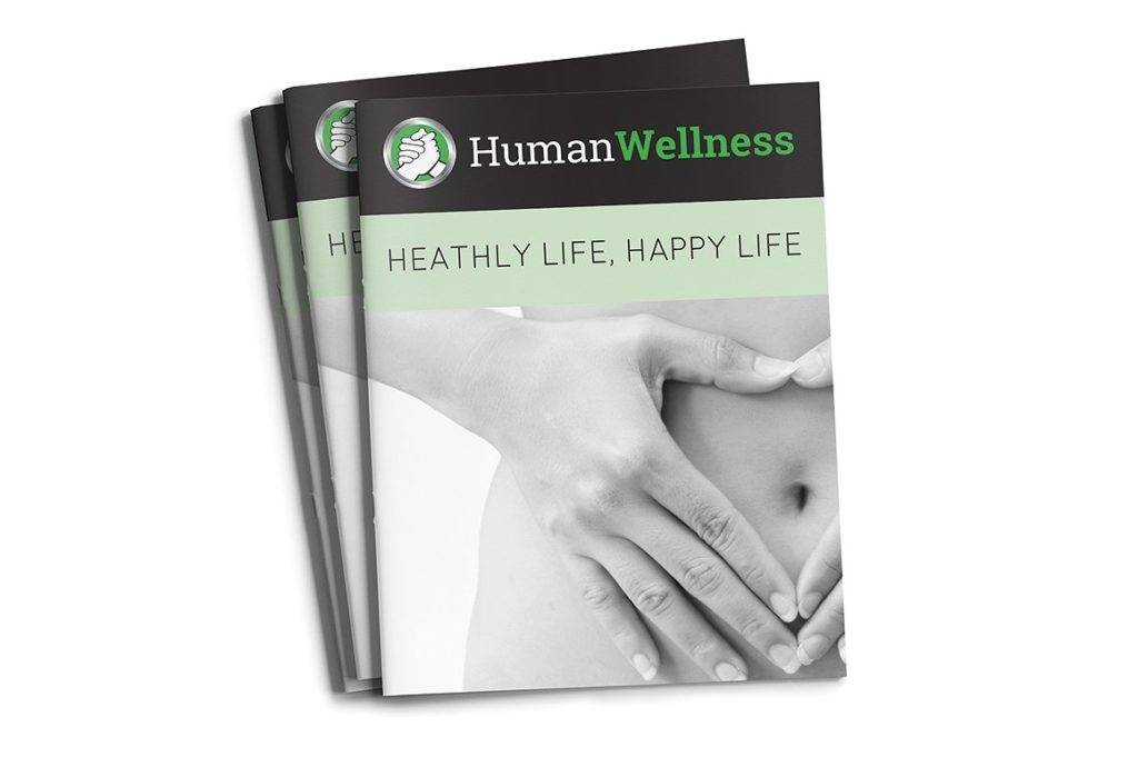 human wellness sample brochure
