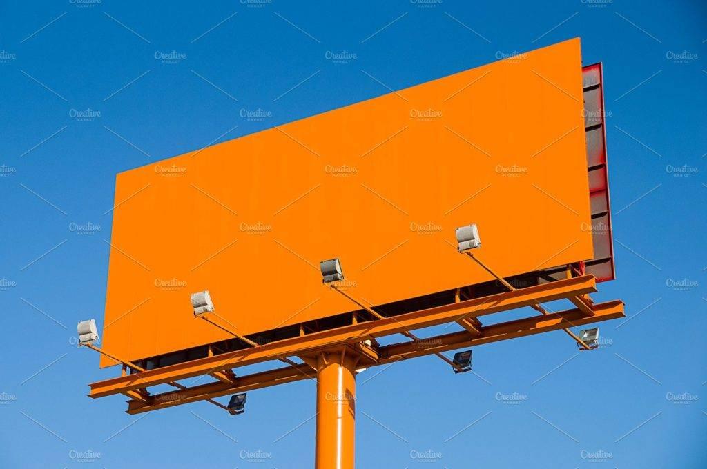 plain orange billboard