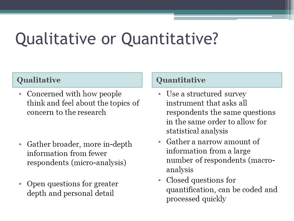 qualitative vs quantitative summary