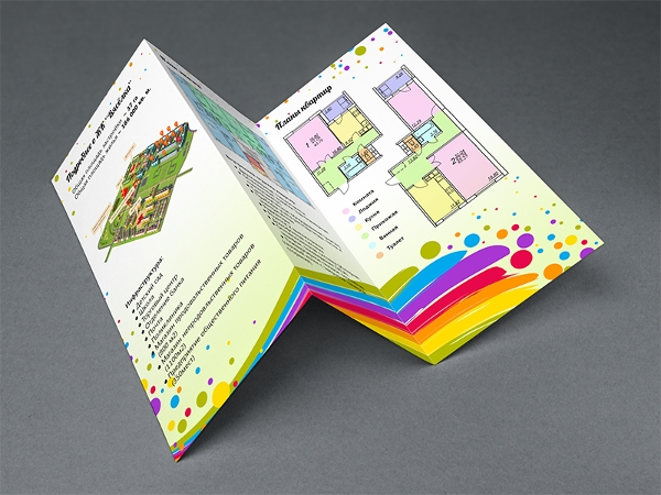 rainbow tri fold construction brochure example