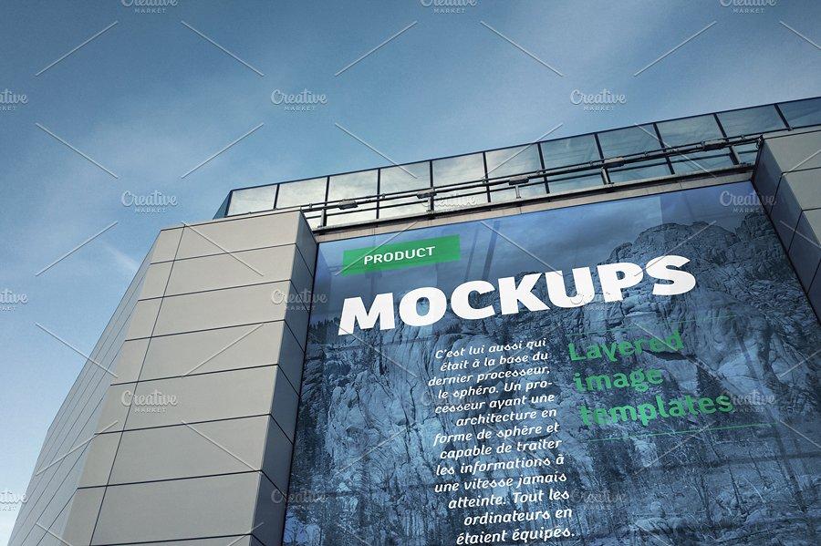 simple billboard mock up
