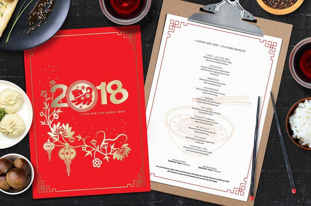 2018 chinese menu template example