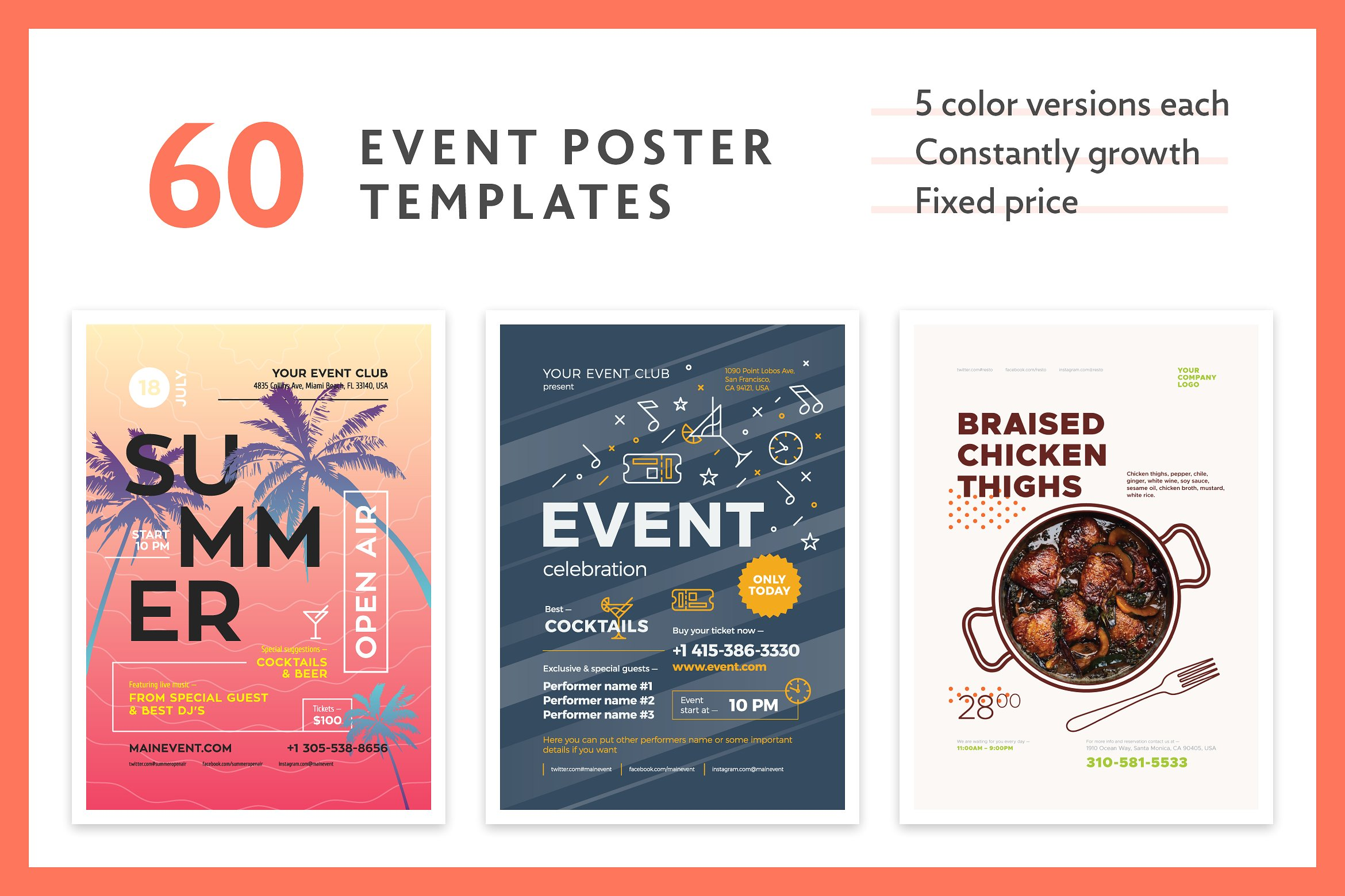 60 event poster template example