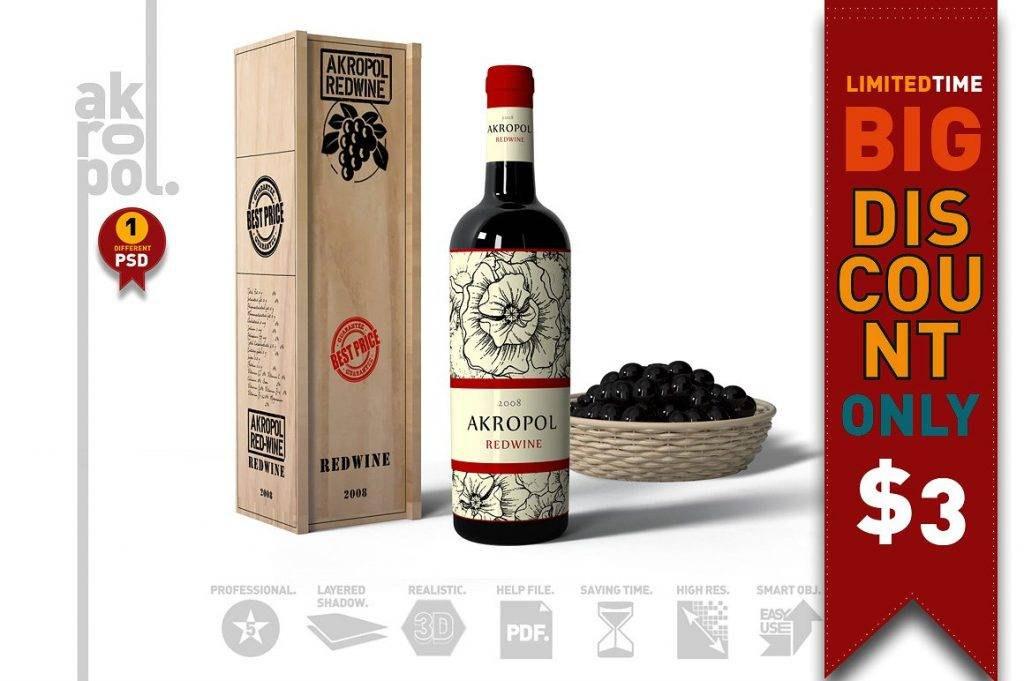 akropol red wine bottle design example