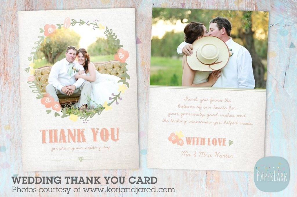 cute couple thank you postcard example