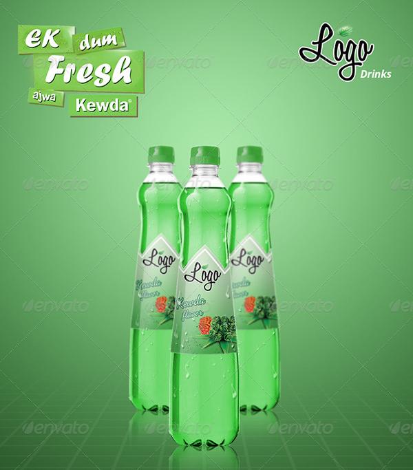 elegant bottle label mock up example