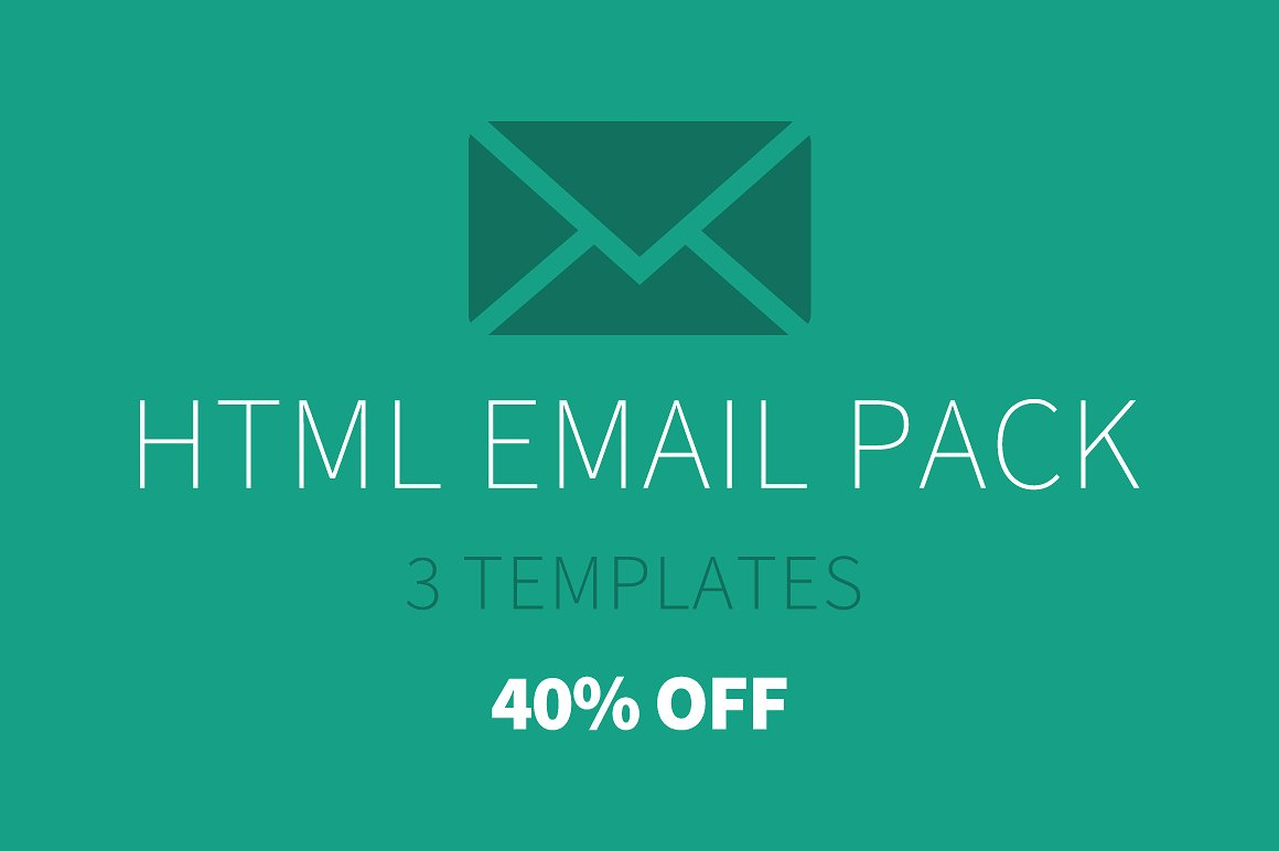 html email pack invitation example