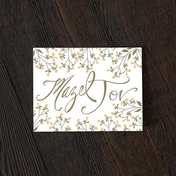 jewish wedding card example