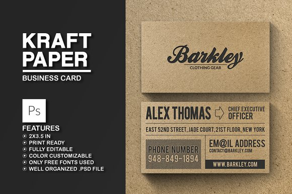 kraft paper personal business card example