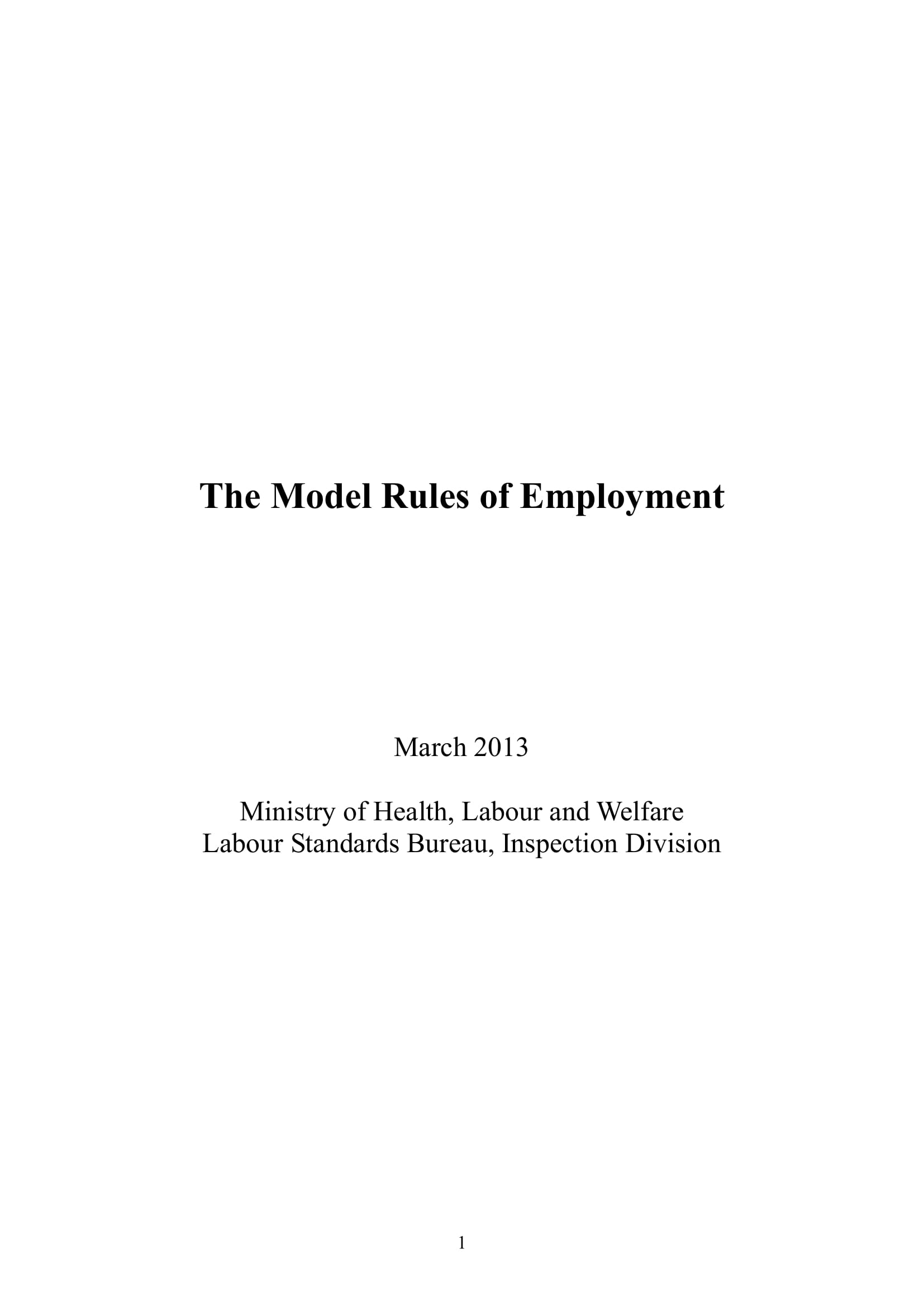 model rules of employment example